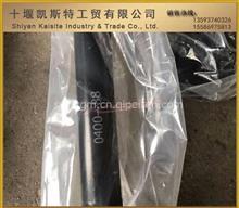 东风天龙推力杆大力神转向直拉杆/0400-88/24zh501-05061