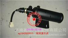 WG1642820015重汽配件豪沃空调储液罐储液器总成/WG1642820015