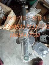 豪沃A7高地板驾驶室举升油缸/豪沃A7驾驶室举升油缸 WG9925824014/WG9925824014/1