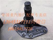 陕汽德龙8X4自卸车中间摇臂支架总成DZ9118470603/DZ9118470603