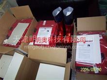 国外进口瑞典TST高压防护服 鞋/0006