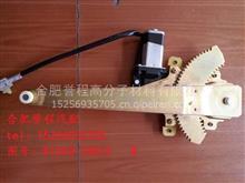JAC江淮格尔发亮剑重卡原厂纯正配件汽车玻璃升器81502-7A012 R/格尔发右电动玻璃升降器81502-7A012