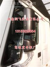 豪沃A7配件专卖  豪沃A7车门 车架及驾驶室总成/13153025554