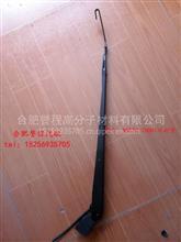 JAC江淮格尔发亮剑重卡原厂纯正配件雨刷杆98130-7A001/格尔发98130-7A001