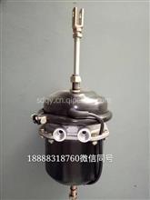 后制动分式(长杆 短杆)制动气室WG9000360609/WG9000360600