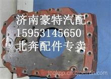 北方奔驰5S-111GP后壳1269331037/1269331037