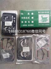 双缸空压机修理包WG612630030033/WG612630030033