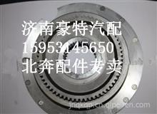 北方奔驰5S-150GP 高低档同步器总成/北方奔驰 高低档同步器