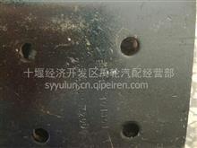 东风大力神轮边限位块支架/2904204—K2000