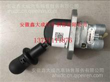 一汽解放J6 手动阀 刹车制动手控阀3508015-61B-C00 A/各种车型驾驶室批发零售