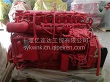 优势供应混凝土泵车用柴油发动机 康明斯4缸机 QSB3.9-C130-31/ QSB3.9-C130-31