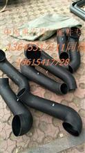 原厂重汽豪沃进气道进气管总成/HOWO进气管总成WG9925191006/WG9925191006