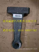 AZ9719410005重汽豪沃70矿转向节臂/AZ9719410005