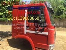 中国重汽豪沃平顶驾驶室总成 豪沃驾驶室总成/HW100018