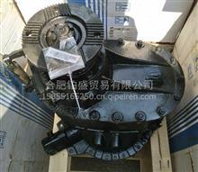 安凯车桥STR斯太尔主减速器总成/HFF240100CK5.73/6.72/4.8/4.38