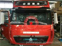 重汽豪沃T7H驾驶室工程车豪沃A7驾驶室事故车配件及驾驶室总成/凭行驶证确认价格