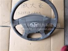 一汽柳特安捷方向盘 安捷原厂全车配件 事故车驾驶室价格/电话15855185271