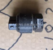 一汽柳特安捷里程表传感器 柳特安捷原厂配件 事故车驾驶室价格/电话15855185271