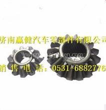 HFF2510327 CK 9G安凯二代后侧半轴齿轮/HFF2510327 CK 9G