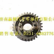 HFF2510140 CK1BZ安凯三联齿轮总成/HFF2510140 CK1BZ