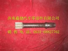 75201750航天泰特宽体矿用车配件输出轴 /75201750