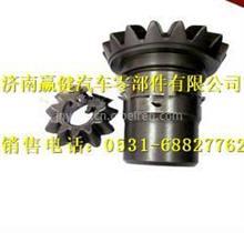 HFF2403016CK1BZ欧曼安凯半轴齿轮/HFF2403016CK1BZ