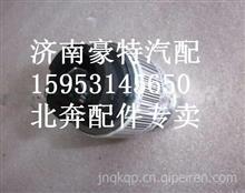 北奔重卡配件-里程表传感器/里程表传感器