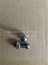 北京福田康明斯ISF2.8气门调整螺栓/5270357