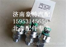 北方奔驰机油温度传感器612600090667/612600090667