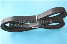 适用于东风康明斯发动机皮带8PK1615皮带 A3911568/8PK1615
