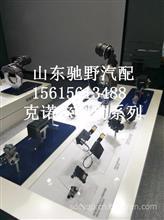 克诺尔(KNORR-BREMSE)电子制动系统G2.2智能传感器/克诺尔(KNORR-BREMSE)制动系列