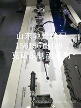 克诺尔(KNORR-BREMSE)气控排气制动阀/克诺尔(KNORR-BREMSE)制动系列
