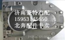 北方奔驰5S-111GP变速箱后盖1269338095/1269338095
