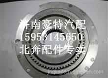北方奔驰5S-150GP 高低档同步器总成/5S-150GP