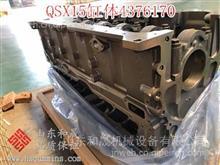 特雷克斯QSX15缸体4376170 采购Q:2248541085/4309390缸体2882088