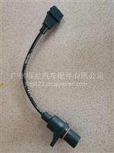 潍柴WP6NG相位传感器/13034188