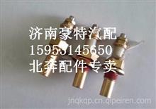 北方奔驰温度传感器AZ1500090132