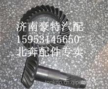 铁马汽车齿轮式差速器2302089XA,106XA_副本/2302089XA,106XA_副本