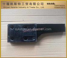 东风德纳东风大力神中桥钢板挡板、侧挡板/2904235-k1500/2904235-k0901
