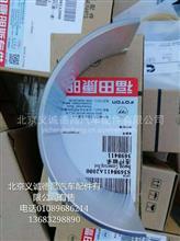 福田康明斯连杆轴承/S3698411A2080