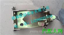 FG9604241630重汽豪曼H3变速器操纵机构/ FG9604241630