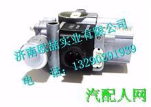 LG9700360022重汽豪沃HOWO轻卡ABS电磁阀/LG9700360022