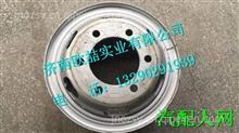 LG9704610020重汽豪沃HOWO轻卡车轮钢圈 /LG9704610020
