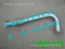 LG9704540131重汽豪沃HOWO轻卡带网套波纹排气管总成/LG9704540131