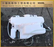 东风天锦雨刷系统喷水壶三环昊龙膨胀副水箱/3747010-C0110