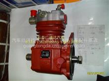 一汽大柴6110 6113气泵3509010-A460-0000空压机/一汽大连柴油机空气压缩机3509010-A460-0000气