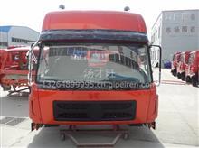 厂家直销 驾驶室总成 TT530高顶(正)/驾驶室总成