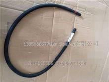 东风天龙旗舰 直橡胶输气水软管 RQ87114140A/RQ87114140A