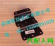 LG9700361019重汽豪沃HOWO轻卡继动阀支架/LG9700361019