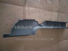 东风天龙旗舰-保险杠右装饰罩(曜金)C8406060-C6100/C8406060-C61